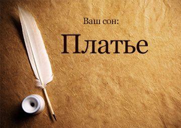 Стихи с днем села в стихах