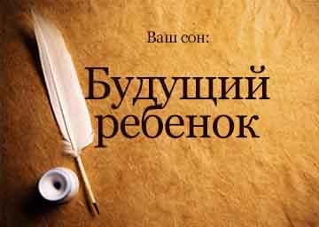 Гбуз пензенская областная клиническая больница имени н.н. бурденко