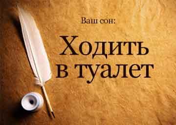 6 больница москвы отзывы