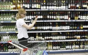 покупать алкоголь
