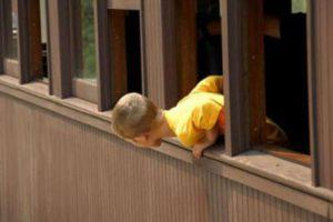 Падение с балкона