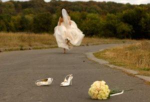 сбежать со свадьбы