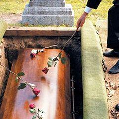 похороны пожилых