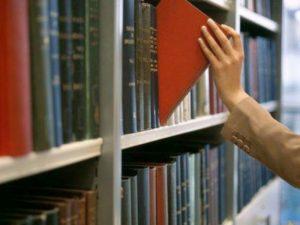 Искать книги