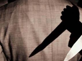 Получить нож в спину