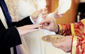 Сочетаться браком с незнакомцем