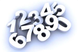 Толкование по цифрам