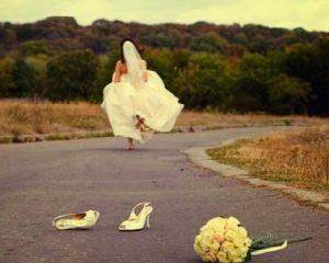 Сбежать с церемонии