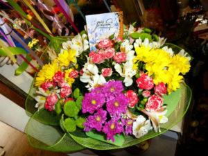 Во сне собирать цветы в букете