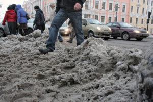 Смешанный с грязью
