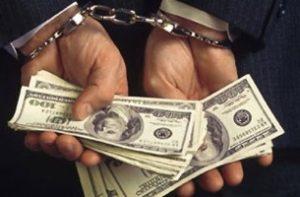 Ворованные деньги