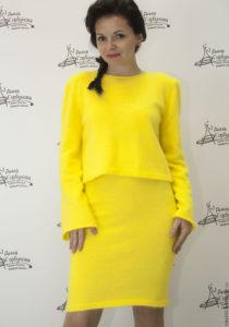 Желтое одеяние