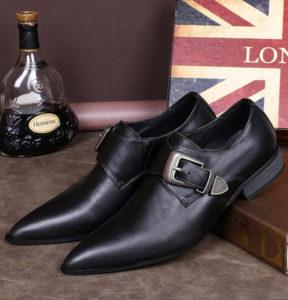 Начищенные ботинки