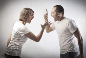 Ссора с любимым