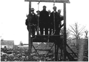 Глазеют на казнь