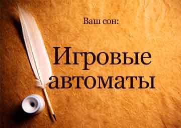 рейтинг лучших казино онлайн на рубли