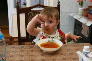 Кушать ароматное блюдо