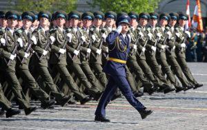 Военное шествие