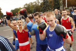 Спортивное шествие