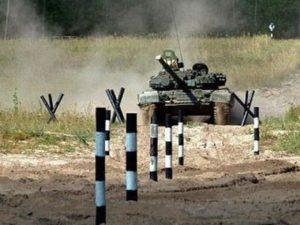 Военный полигон