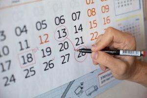 Искать определенную дату