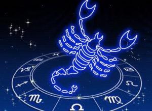 Созвездие и гороскоп