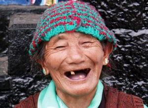 Без зубов