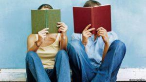 Читающие люди