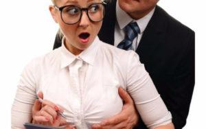 К чему снятся сексуальные домогательства