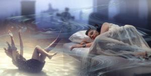 Умереть в ночных видениях