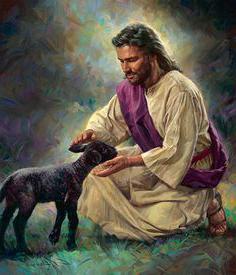 Сын Господень