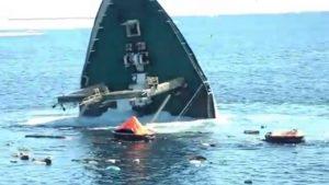 Трагедия на корабле