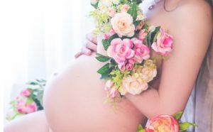 Для беременной