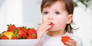 Кушать ягоду