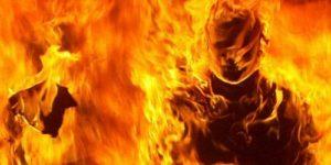 Объятый пламенем