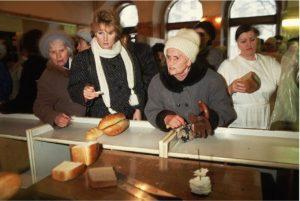 Очередь за хлебом