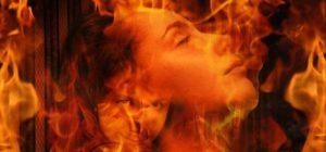 Очищение пламенем