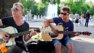 Уличные певцы