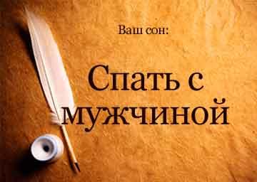sonnik-erotika-devushka-s-devushkoy-18