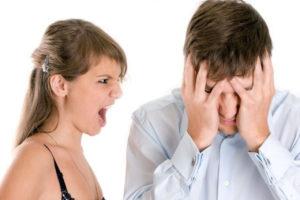 Ссора с возлюбленным