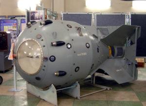 Атомные бомбы