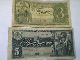 На банкнотах