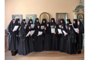 Монашеское исполнение