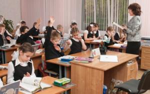 Школьные занятия