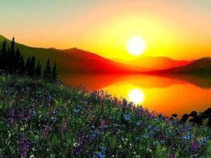 Восходящее солнце
