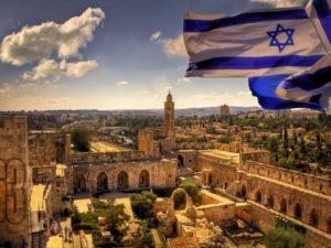 Иудейская страна