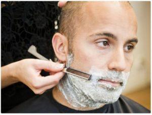 Наблюдать бритье