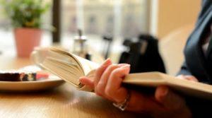 Листать книгу