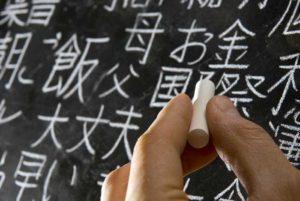Написанные своей рукой